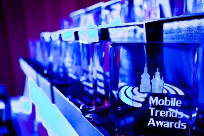Nominacje do mobile trends 2017 przyznane zobacz kto walczy o bran owego oskara mobiletrends - Mobel trends 2018 ...