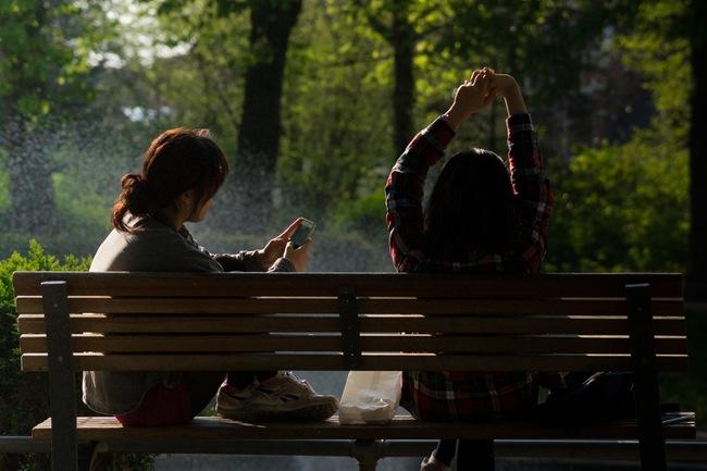 Najlepsza mobilna aplikacja randkowa 2016
